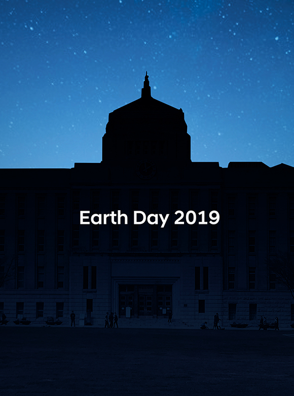 earth day 22.04.19 | 8-9PM KST