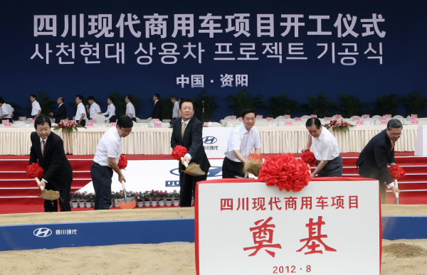 Hyundai Breaks Ground For Sichuan Hyundai To Penetrate Chinese Commercial Vehicle Market
